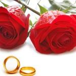 Свадьба и бракосочетание