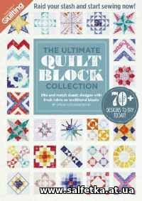 Скачать бесплатно The Ultimate Quilt Block Collection 2016