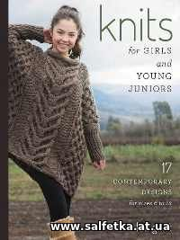 Скачать бесплатно Knits for Girls and Young Juniors 2017