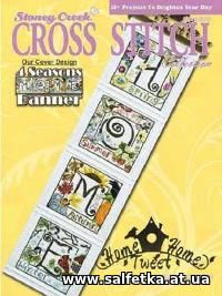 Скачать бесплатно Stoney Creek Cross Stitch Collection Vol.30 №2 2018