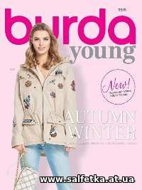 Скачать бесплатно Burda Young Katalog - Autumn/Winter 2018/2019