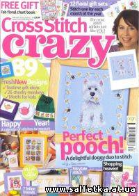 Скачать бесплатно Cross Stitch Crazy №134, 2010 + Free 12 Floral Gift Sets