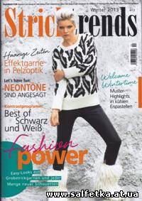 Скачать бесплатно Stricktrends Fashion Power №4 Winter 2013