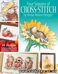 Скачать бесплатно Four Seasons of Cross-Stitch by House-Mouse Designs