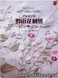 Скачать бесплатно книгу вышивки бисером